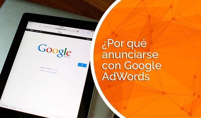 por-que-anunciarse-con-google-adwords